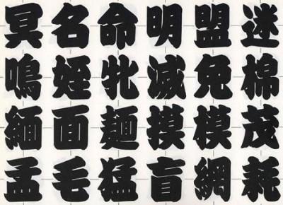 Situs Untuk Translate Tulisan Kanji ke Romaji